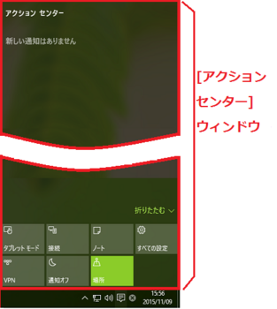 20151109-03a1.png