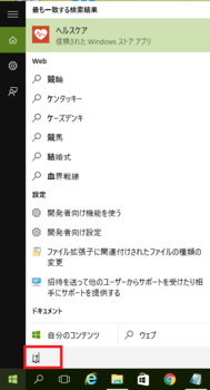 20151109-14a.png