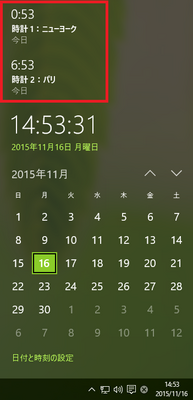 20151115-19a.png