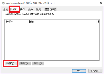 20151116-37a.png