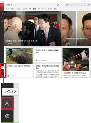 20151125-01a.png