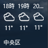 20151129-01a.png