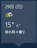 20151129-04c.png
