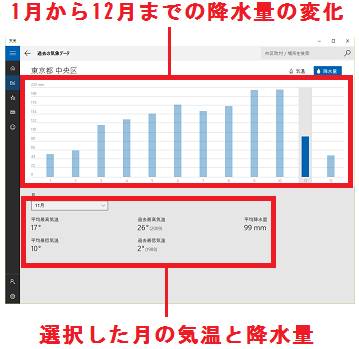 20151130-11a.png