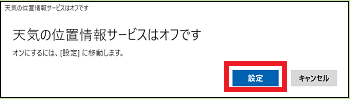 20151203-02a.png