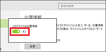 20151203-03b.png