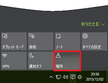 20151203-11a.png