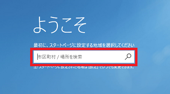 20151203-12a.png