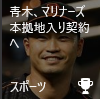 20151203-15a.png