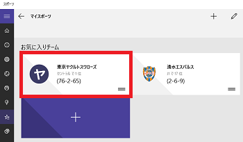 20151203-16a.png