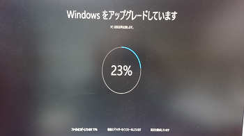 20151205-12a.png