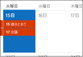 20151216-03c.png
