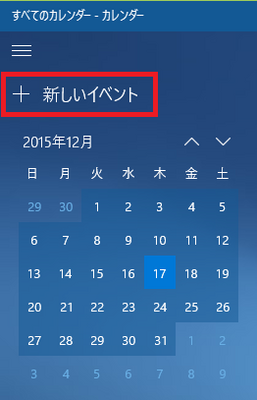 20151217-01a.png
