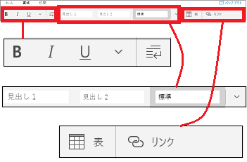 20151220-12a.png