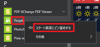20151229-02a.png