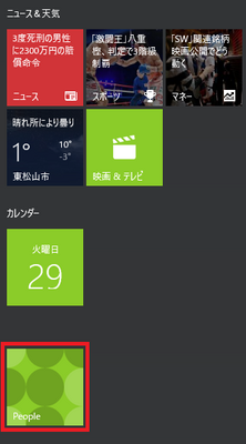 20151229-03a.png