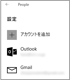 20160105-11c.png