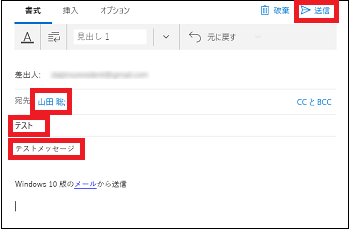 20160113-04a.png