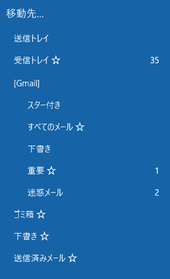 20160119-02b.png
