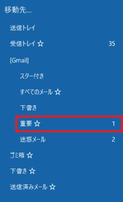 20160119-02c.png