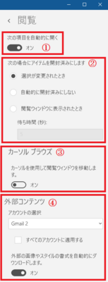 20160123-03a.png