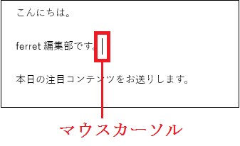 20160123-04b.png