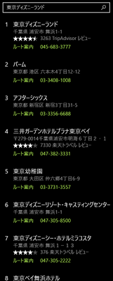 20160207-03b.png