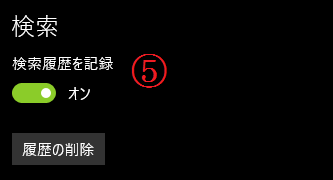 20160209-16a1.png