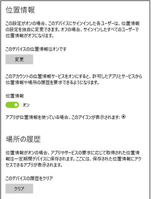 20160209-16b2.png
