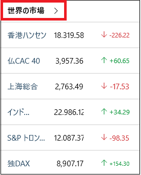 20160212-01g.png