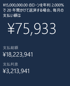 20160218-05c.png
