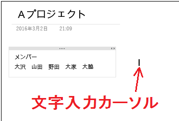 20160303-06a.png