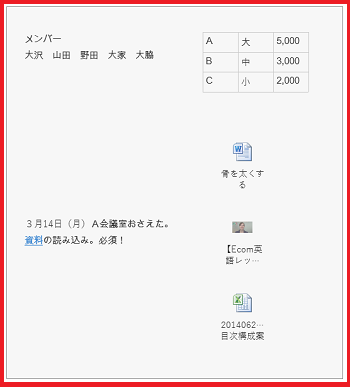 20160312-10a.png