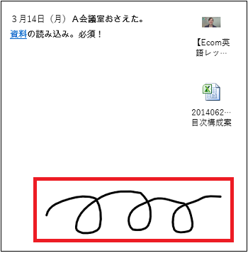 20160312-12a.png