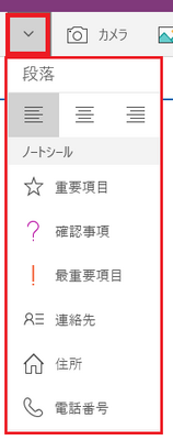 20160314-17c.png