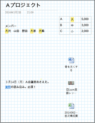 20160315-05a.png