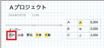 20160315-09a.png