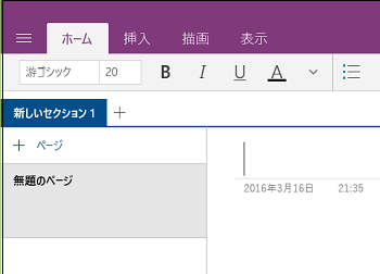 20160316-05a.png
