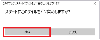 20160317-15a.png