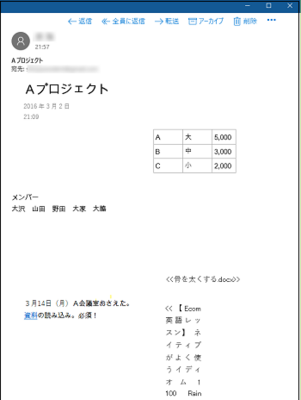 20160320-07a.png