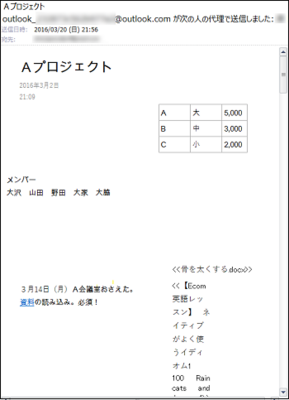 20160320-08a.png