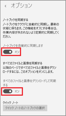 20160321-05a.png
