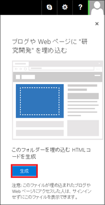 20160406-03a1.png