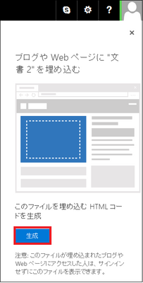 20160406-04a1.png