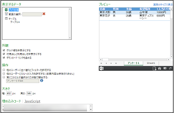 20160406-07a.png