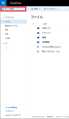 20160411-02a.png