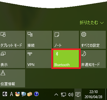 20160430-01a.png