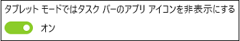 20160521-11a.png