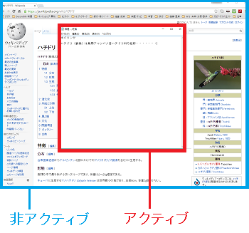 20160602-08a.png