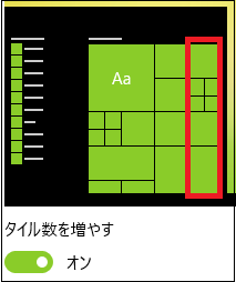 20160617-02b.png